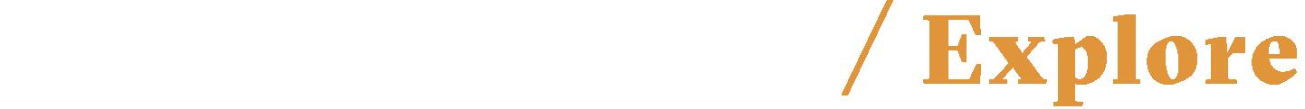 SS_Explore_Logo_White_Wordmark